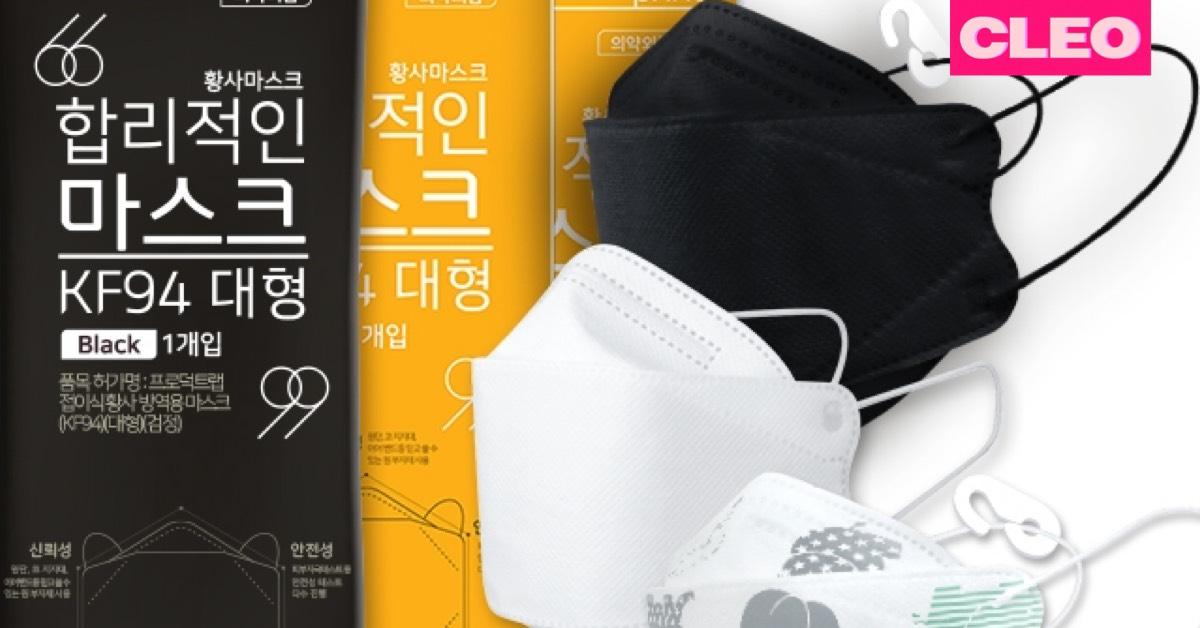 Korean Mask Cover