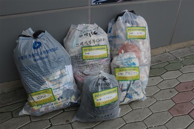 ทิ้งขยะที่เกาหลี